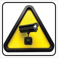 Πινακίδες παρακολούθησης με κάμερα