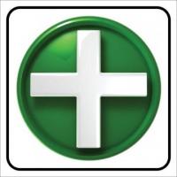 Πινακίδες για υγεία και ασφάλεια