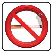 Πινακίδες για κάπνισμα