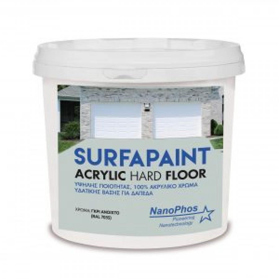 SURFAPAINT ACRYLIC HARD FLOOR Προστασία Δαπέδων Χρωματα - Μονωτικα - Εργαλεια